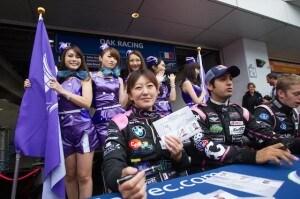 2014-6-Heures-de-Fuji-6-hours-rw4-7014_hd