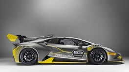 Lamborghini Huracan Supertrofeo Evo 2018