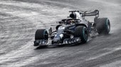 Red Bull RB14, debutto con una livrea speciale