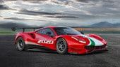 Ferrari 488 GT3 EVO 2020, evoluzione della specie