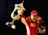 Vettel e la Ferrari: una storia d'amore senza lieto fine FOTO