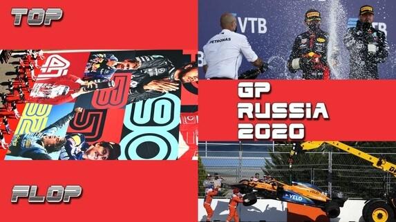 F1, il meglio e il peggio del Gp Russia 2020 VIDEO