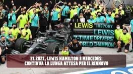 F1, Hamilton-Mercedes: perché nel 2021 il rinnovo ancora non c'è?