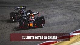 Track limits, serve chiarezza